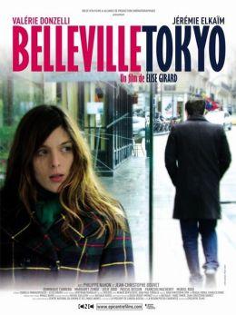 Бельвиль - Токио
