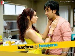 «Смотреть Индийский Онлайн Фильм Берегитесь Красавицы» — 2011