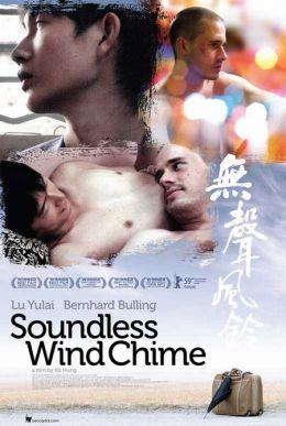 """Постер к фильму """"Бесшумный перезвон ветра"""" /Soundless Wind Chime/ (2009)"""