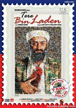 "Постер к фильму ""Без Ладена"" /Tere Bin Laden/ (2010)"