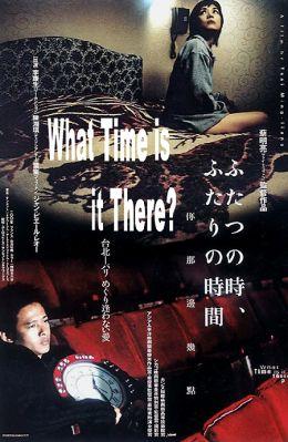 "Постер к фильму ""А у вас который час?"" /Ni na bian ji dian/ (2001)"