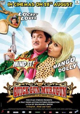 """Постер к фильму """"Быстрый пистолет Муруган"""" /Quick Gun Murugun: Misadventures of an Indian Cowboy/ (2009)"""