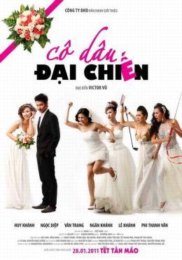 "Постер к фильму ""Битва невест"" /Co Dau Dai Chien/ (2011)"