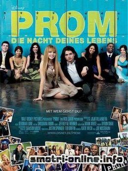 """Постер к фильму """"Битва за выпускной"""" /Prom Wars: Love Is a Battlefield/ (2008)"""