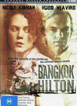 """Постер к фильму """"Бангкок Хилтон"""" /Bangkok Hilton/ (1989)"""