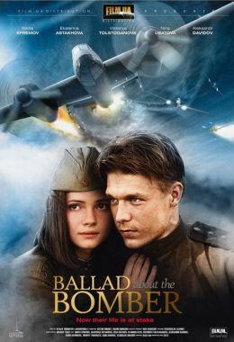 """Постер к фильму """"Баллада о бомбере"""" (2011)"""