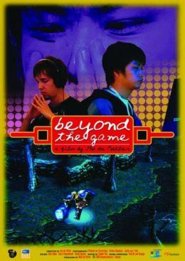 """Постер к фильму """"Больше, чем игра"""" /Beyond the Game/ (2008)"""