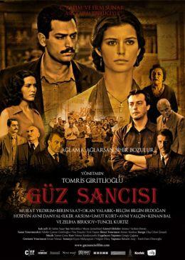 """Постер к фильму """"Боль осени"""" /Guz sancisi/ (2009)"""