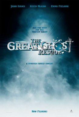 """Постер к фильму """"Большое призрачное спасение"""" /The Great Ghost Rescue/ (2011)"""