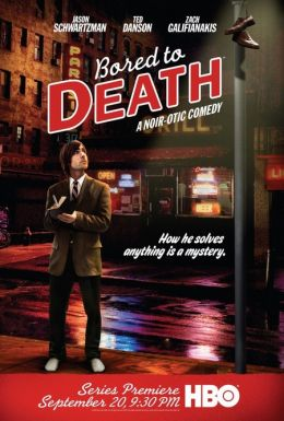 "Постер к фильму ""Убить скуку"" /Bored to Death/ (2009)"