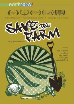 Борьба за ферму