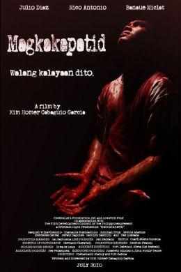 """Постер к фильму """"Братья"""" /Magkakapatid/ (2010)"""