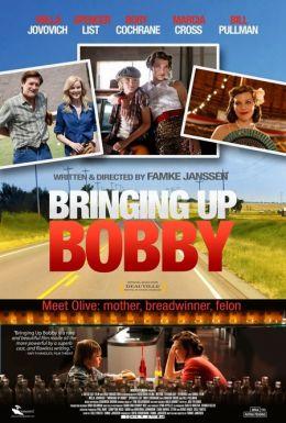 "Постер к фильму ""Плохая мамочка"" /Bringing Up Bobby/ (2011)"
