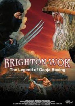 """Постер к фильму """"Брайтон Вок: Легенда укуренного боксера"""" /Brighton Wok: The Legend of Ganja Boxing/ (2008)"""