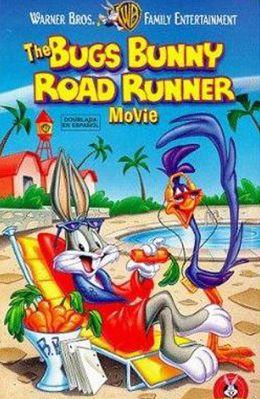 "Постер к фильму ""Кролик Багз или Дорожный бегун"" /The Bugs Bunny/Road-Runner Movie/ (1979)"