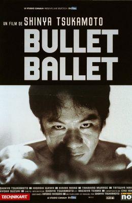 """Постер к фильму """"Балет пуль"""" /Bullet Ballet/ (1998)"""