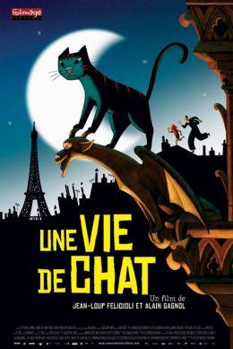 """Постер к фильму """"Кошачья жизнь"""" /Une vie de chat/ (2010)"""