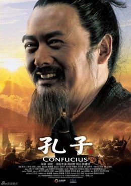 """Постер к фильму """"Конфуций"""" /Confucius/ (2010)"""