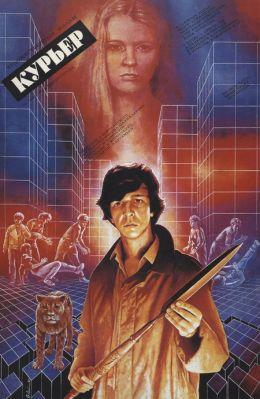 """Постер к фильму """"Курьер"""" (1987)"""