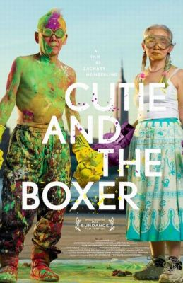 "Постер к фильму ""Cutie and the Boxer"" /Cutie and the Boxer/ (2013)"