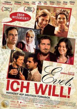 "Постер к фильму ""Да, я хочу!"" /Evet, ich will!/ (2008)"