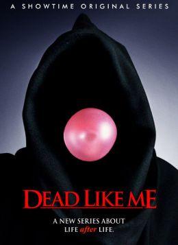 Мертвые, как я