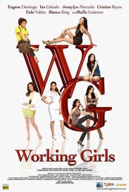 """Постер к фильму """"Деловая девушка"""" /Working Girls/ (2010)"""