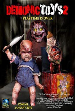 """Постер к фильму """"Демонические игрушки: Личные демоны"""" /Demonic Toys: Personal Demons/ (2010)"""