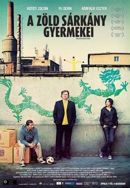 "Постер к фильму ""Дети зеленого дракона"" /A zold sarkany gyermekei/ (2010)"