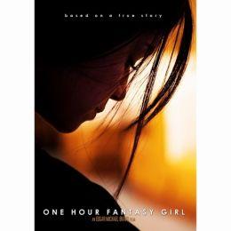 """Постер к фильму """"Девушка мечты на один час"""" /One Hour Fantasy Girl/ (2009)"""