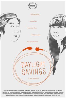 """Постер к фильму """"Daylight Savings"""" /Daylight Savings/ (2012)"""