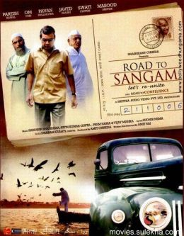 """Постер к фильму """"Дорога в Сангам"""" /Road to Sangam/ (2010)"""