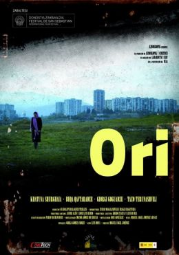 "Постер к фильму ""Двое"" /Ori/ (2009)"