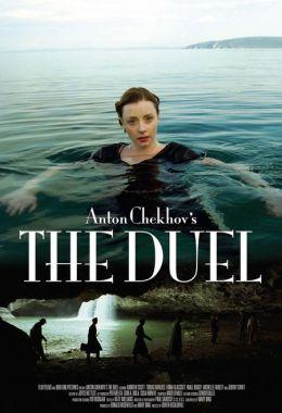 """Постер к фильму """"Дуэль"""" /Anton Chekhov's The Duel/ (2010)"""