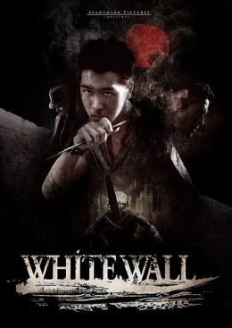 "Постер к фильму ""Белая стена"" /White Wall/ (2010)"