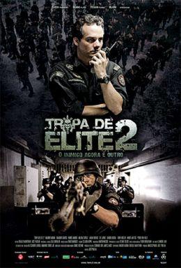 """Постер к фильму """"Элитный отряд: Враг внутри"""" /Tropa de Elite 2 - O Inimigo Agora E Outro/ (2010)"""