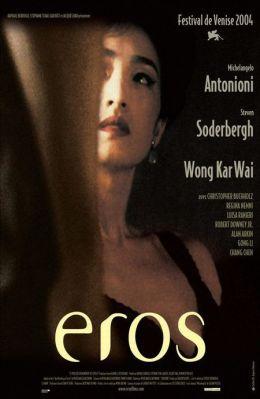 """Постер к фильму """"Эрос"""" /Eros/ (2004)"""