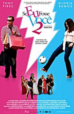 """Постер к фильму """"Если бы я был тобой 2"""" /Se Eu Fosse Voce 2/ (2009)"""