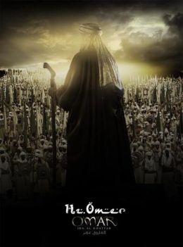 "Постер к фильму ""Farouk Omar"" /Farouk Omar/ (2012)"