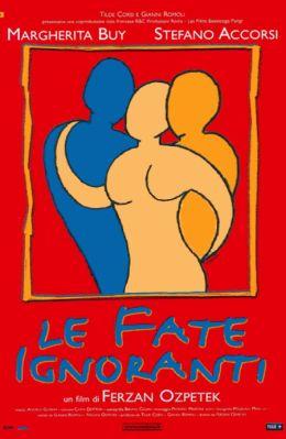 "Постер к фильму ""Слепые случайности"" /Le Fate ignoranti/ (2001)"