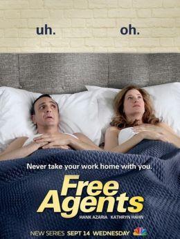 Свободные агенты