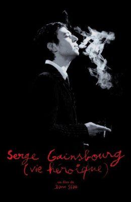"""Постер к фильму """"Генсбур. Любовь хулигана"""" /Gainsbourg (Vie héroïque)/ (2010)"""