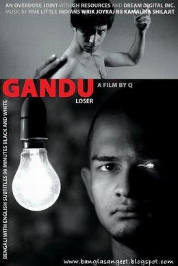 """Постер к фильму """"Ганду"""" /Gandu/ (2010)"""