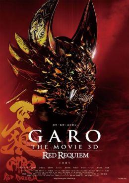 """Постер к фильму """"Гаро: Кровавый реквием"""" /Garo: Red Requiem/ (2010)"""