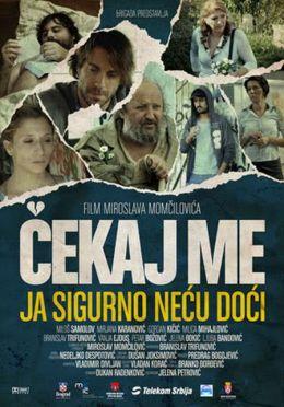 """Постер к фильму """"Жди меня, я точно не приду"""" /Cekaj me, ja sigurno necu doci/ (2009)"""