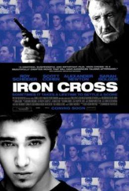 """Постер к фильму """"Железный крест"""" /Iron Cross/ (2009)"""
