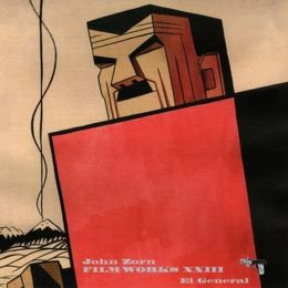 "Постер к фильму ""Генерал"" /El general/ (2009)"