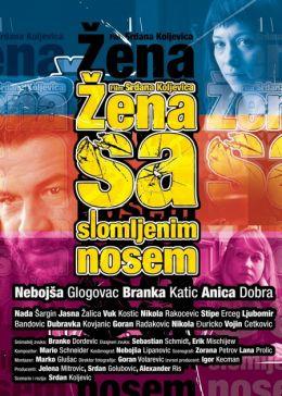 """Постер к фильму """"Женщина со сломанным носом"""" /Zena sa slomljenim nosem/ (2010)"""