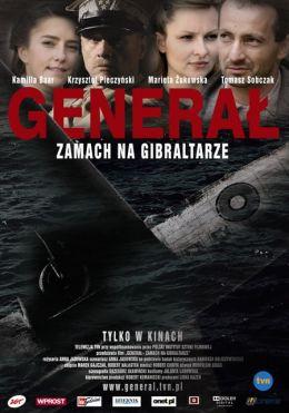 """Постер к фильму """"Генерал. Убийство на Гибралтаре"""" /General. Zamach na Gibraltarze/ (2009)"""