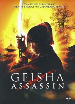 """Постер к фильму """"Гейша-убийца"""" /Geisha vs ninja/ (2008)"""